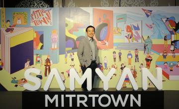 Samyan Mitrtown  เปิดตัว 8 จุดเด่นของโครงการ
