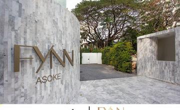 พาชมทำเล FYNN Asoke คอนโด Low Rise ในซอยสุขุมวิท 10 จาก FYNN Development [รีวิวฉบับที่ 1710]