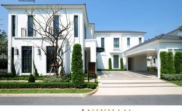 นิยาม บรมราชชนนี บ้านเดี่ยวระดับ Super Luxury สไตล์ Modern Classic ติดถนนบรมราชชนนี จาก CPN Residence [รีวิวฉบับที่ 1817]