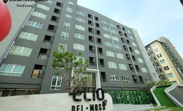 Elio Del Moss พหลโยธิน 34 Grand Opening สร้างเสร็จพร้อมอยู่ กลุ่มคอนโด Low Rise แนวคิด Back to Nature กับส่วนกลางกว่า 3 ไร่ ในราคาเริ่มต้น 1.59 ลบ.*