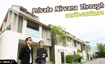 The Sneak  EP.36 – Private Nirvana Through เอกมัย – รามอินทรา