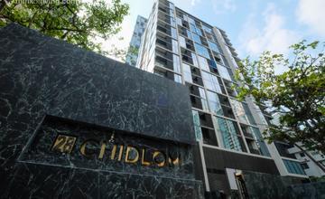 รีวิวตึกเสร็จ 28 Chidlom คอนโดหรูใจกลางเมือง บนที่ดินแพงที่สุดของถนนชิดลม จาก SC Asset [รีวิวฉบับที่ 1951]