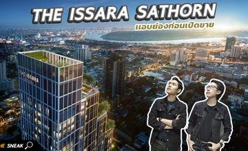 The Sneak EP.52 – The Issara Sathorn