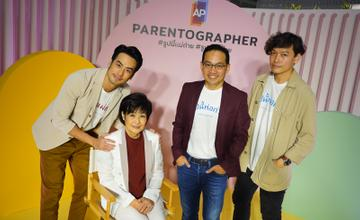 PARENTOGRAPHER แคมเปญสร้างความสัมพันธ์ในครอบครัวจาก AP Thailand