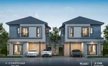 V Compound ติวานนท์ – รังสิต บ้านแฝดและทาวน์โฮม 2 ชั้น บนถนนติวานนท์ จาก SC ASSET [PREVIEW]