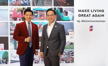 AP เปิดตัว MAKE LIVING GREAT AGAIN แคมเปญชวนคนไทยลุกขึ้น สร้างความหมายของชีวิตให้กลับมายิ่งใหญ่อีกครั้ง [PR NEWS]