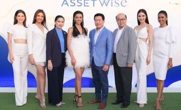 AssetWise จัดงานฉลองร่วมกับสาวงามมิสยูนิเวิร์สไทยแลนด์ 2020 พร้อมเผยโฉม Atmoz รัชดา-ห้วยขวาง [PR News]