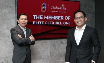 AP THAILAND ร่วม Elite Flexible One นำ 8 คอนโดพร้อมอยู่ ซื้อแล้วแถม Elite Card [PR News]