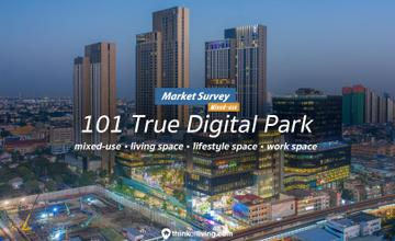 101 True Digital Park / Whizdom 101 อาณาจักร mixed-use จาก true และ MQDC ที่เปลี่ยนภาพย่านปุณณวิถีให้ทันสมัยมากขึ้น [walk-in รีวิว]