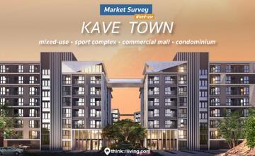 Kave Town เมื่อ Asset Wise เปลี่ยนทุ่งรังสิตให้เป็นเมืองสำหรับนักศึกษาข้างม.กรุงเทพ [Market Survey]