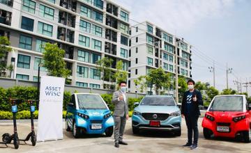 Asset Wise จับมือ Haupcar เปิดตัวบริการ Car Sharingให้เช่ารถผ่านแอปฯ [PR NEWS]